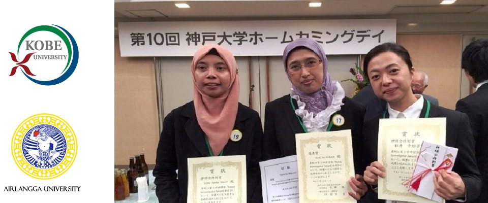 Laura Navika Yamani (researcher of Institute of Tropical Disease UNAIR), and Tutik Sri Wahyuni (researchers ITD and a lecturer from UNAIR Faculty of Pharmacy) Receive Award in Kobe University